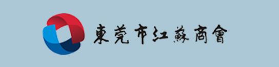 【创建指示】江苏商会平安文化建设文件