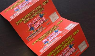 """【内容普及】东莞男子街头捡彩票,中了30万""""大奖"""",却"""